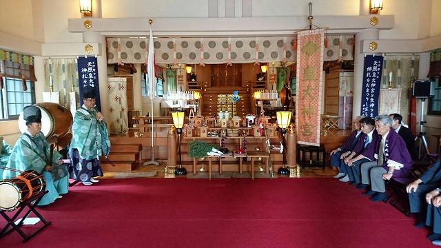 皇大神宮例祭