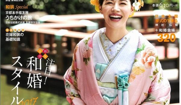 日本の結婚式25