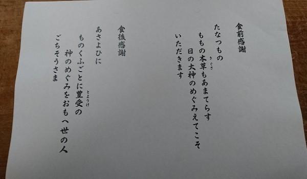 DSC_6734