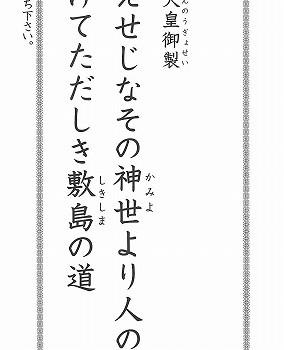まことのみち30.5