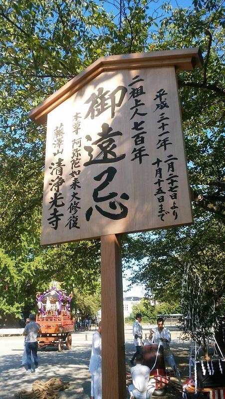 諏訪神社神幸祭