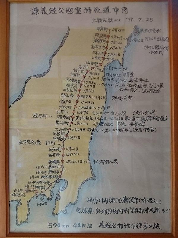 9.30くりこま荘にて (1)