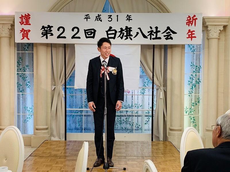 31八社会 佐波神社安藤役員