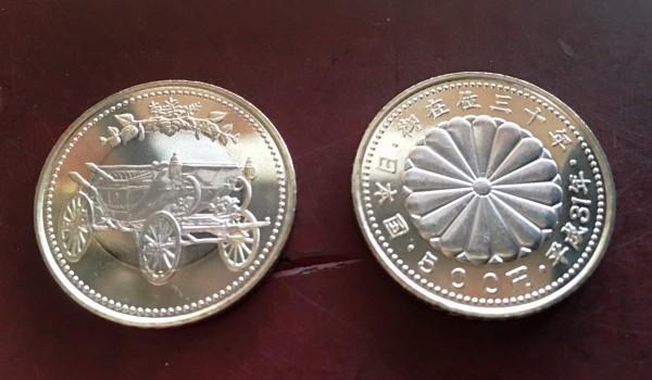 天皇陛下御在位30年奉祝記念硬貨