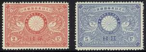 日本初の記念切手