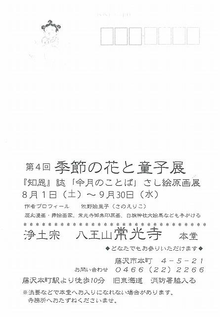 20200803152206-0001
