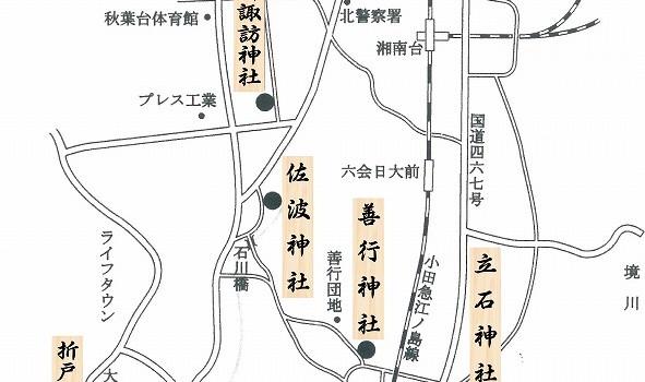 s-兼務社地図